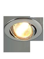 Поворотный точечный светильник
