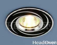 Алюминиевый точечный светильник Electrostandard 2002 чер.