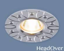 Алюминиевый точечный светильник Elektrostandard 2007 MR16 WH белый