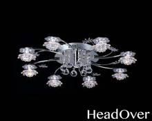 Люстра vShiny XD-8802-8+1