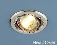 Точечный светильник Elektrostandard 704 CX MR16 PS/N перл. серебро/никель