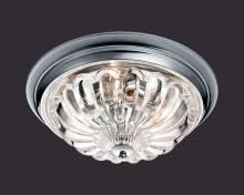 Люстра Arte Lamp A2128PL-4CC Ocean