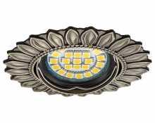 Светильник потолочный точечный Kanlux FURNA CT-DTO50-AB 19510