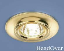 Точечный светильник Elektrostandard 7007 MR16 GD золото
