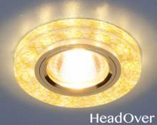 Точечный светильник светодиодный Elektrostandard 8371 MR16 WH/GD белый/золото
