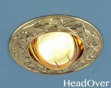 Точечный светильник Electrostandard 711 золото