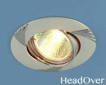 Точечный светильник Electrostandard 8004A перламутр серебро/никель