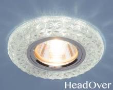 Встраиваемый потолочный светильник со светодиодной подсветкой Elektrostandard 2180 MR16 CL прозрачный
