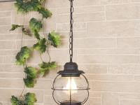 Уличный светильник Electrostandard Regul H (арт. GLXT-1475H) черная медь