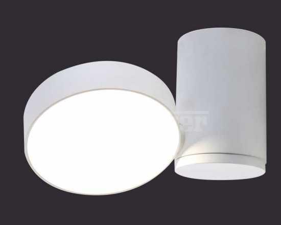 Точечный светильник Divinare 1486/03 PL-1 Casa
