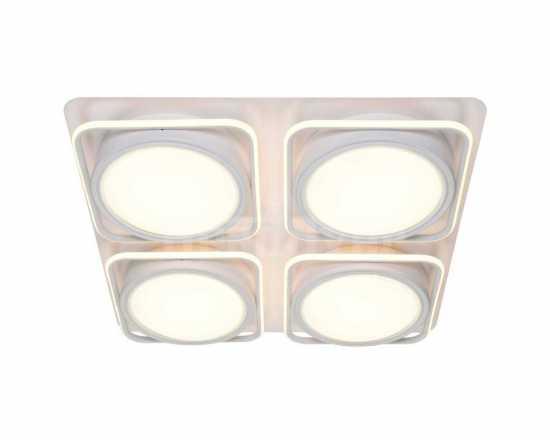 Светодиодная люстра Adilux  1040  Белый